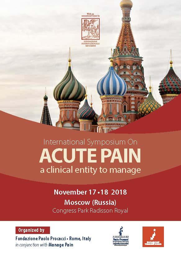 Острая боль: как справиться с клинической проблемой?